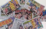 'Land of the rising stun' - The world's media reacts as Japan defeat Ireland