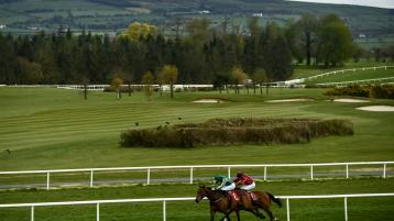 Today's meeting at Gowran Park is called off